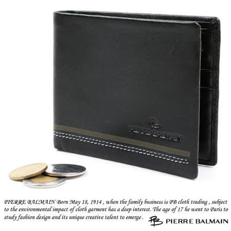 PB-皮爾帕門【STITCHING STYLE】10卡2夾1袋 皮夾P522002-01