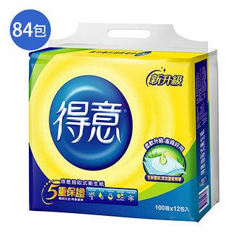 得意抽取式衛生紙100抽*84包(箱)