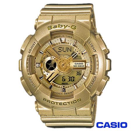 CASIO卡西歐 Baby-G超人氣閃亮耀眼風格運動雙顯錶 BA-111-9A