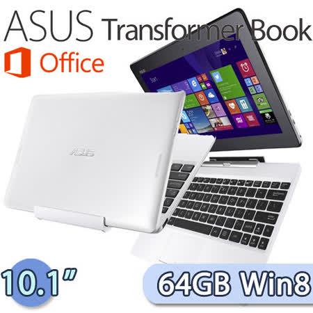 ASUS Transformer Book  64GB Win8.1 (T100TAF) 10.1吋輕薄四核變形平板(白)【含Office365個人版一年】(0041AZ3735F)