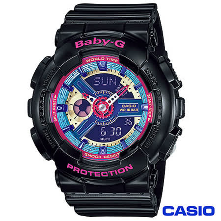 CASIO卡西歐 BABY-G少女時代立體多層次甜美運動雙顯錶 BA-112-1A