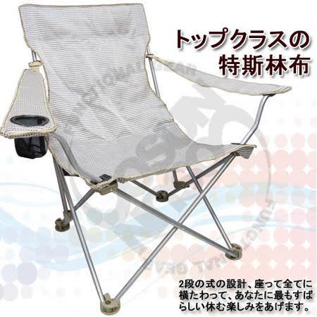 【Farber】頂級特斯林布《二段式》可調式休閒椅 ARC-807