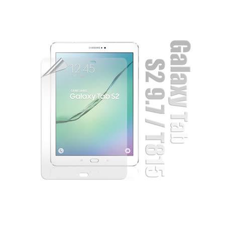 三星平板 Samsung Galaxy Tab S2 9.7 T810 T815 高透光亮面耐磨保護貼
