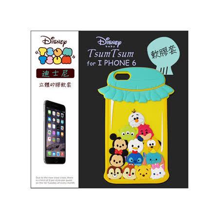 TSUM TSUM 迪士尼正版授權 IPHONE 6 4.7吋 立體手機軟膠套(糖果罐子)