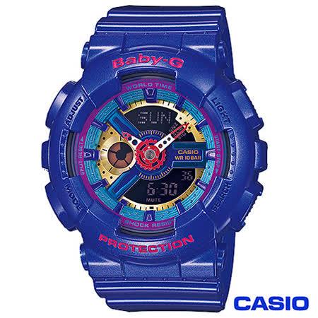 CASIO卡西歐 BABY-G少女時代立體多層次搶眼運動雙顯錶 BA-112-2A