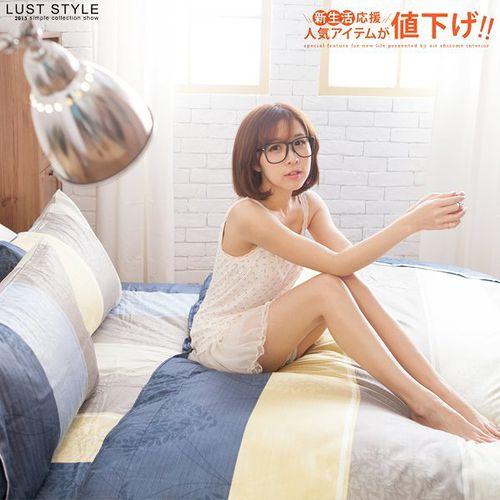 LUST寢具【線性文青】100%精梳純棉雙人5尺床包/枕套/舖棉被套6x7尺