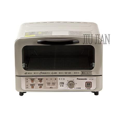 『Panasonic』☆國際牌 遠紅外線電烤箱 NT-T59