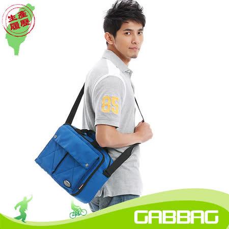GABBAG 鈦革465側背包(藍)(GB10205-47)