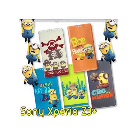 Minions 小小兵 正版授權 Sony Xperia Z3+ E6553 磁扣立架手機皮套