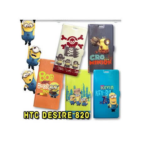 Minions 小小兵 正版授權 HTC Desire 820 D820U  磁扣立架手機皮套