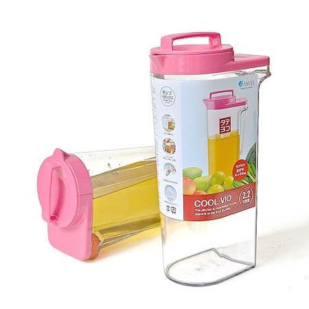 【促銷】日本製造ASVEL可倒放2200cc非玻璃冷水壺(桃紅色)