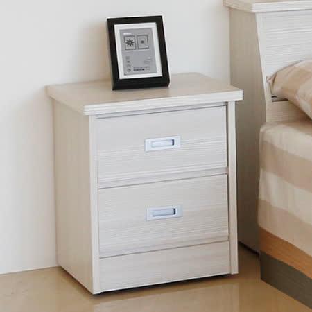 【幸福屋】维尼絲1.5尺雪山白色雙人床頭櫃