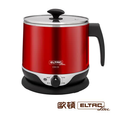 ELTAC歐頓 2.2公升雙層防燙不鏽鋼美食鍋 EBK-09