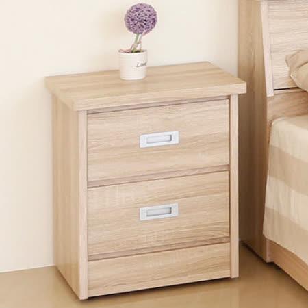【幸福屋】维尼絲1.5尺橡木紋色雙人床頭櫃
