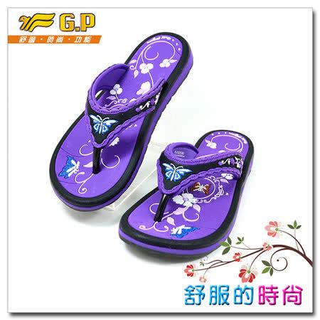 【GP 花漾涼拖系列】G5859W-41 紫色(SIZE:35-39 共三色)