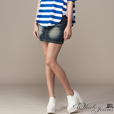 WHALE JEANS 深藍刷白水波紋牛仔短裙