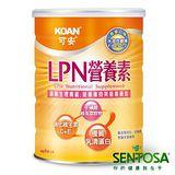 隨機加贈隨身包3包【三多】三多可安LPN營養素810g  三多益力 香草口味■ 奶素可用