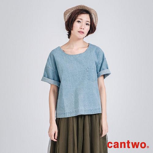 cantwo簡約丹寧感五分袖短版上衣^(共二色^)