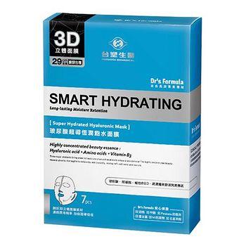 台塑生醫Dr's Formula 丰潤肌玻尿酸超導恆潤飽水面膜 7片/盒