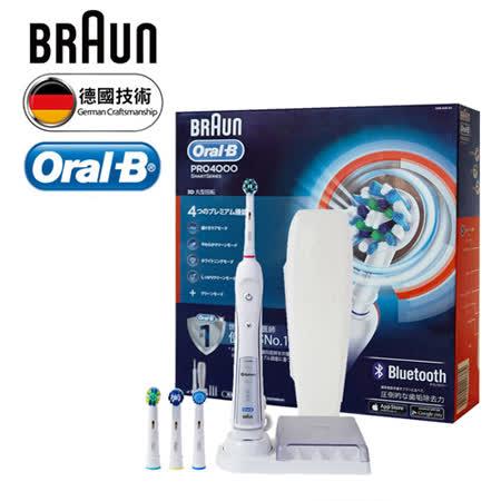 德國 BRAUN Oral-B 百靈 歐樂B PRO 4000 3D電動牙刷 (德國製)