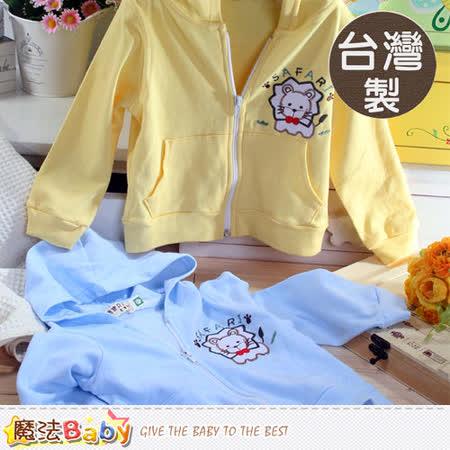 魔法Baby~小童外套 台灣製幼兒薄款外套 k42725