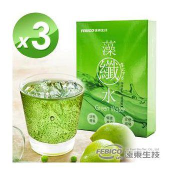 遠東生技 藻纖水(20包/盒) 3盒組