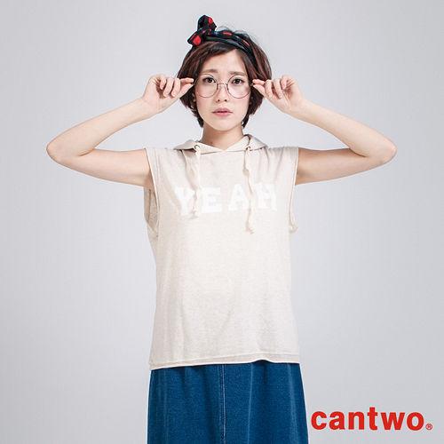 cantwo 風棉質連帽背心帽T^(共三色^)