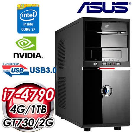華碩H81平台【星痕聖擊】Intel i7-4790四核 GT730-2G獨顯 1TB效能電腦