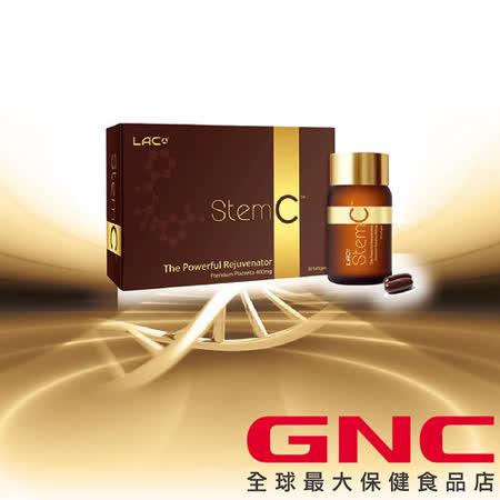 【GNC獨家販售】LAC StemC 胎盤素膠囊食品30顆
