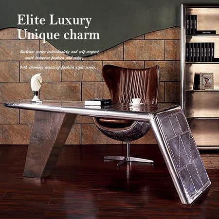 【MUSE】Bertram柏特萊姆復古工業風牛皮鋁質飛官椅