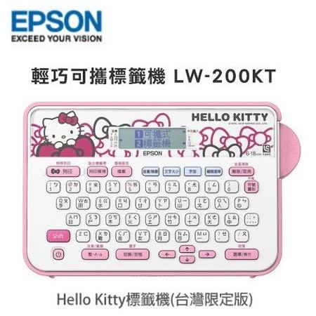 EPSON Hello Kitty 輕巧可攜標籤機 LW-200KT
