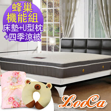 【LooCa】3D透氣記憶防水蜂巢式獨立筒床超值組(雙人)