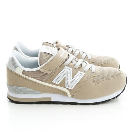 New Balance (童)996系列經典百搭復古鞋-卡其-KV996COY