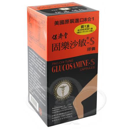 固樂沙敏-S膠囊 500粒裝 (購買2盒加贈市價880元鈣錠60粒裝) 美國製造