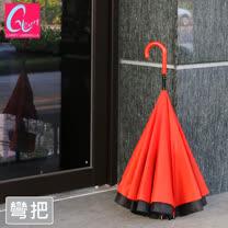 【專利正品】Carry 凱莉英倫風 反向傘(不滴水)彎把紅