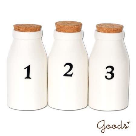 【goods+】日系清雅 數字儲物罐/調味罐3入組_PB17(大)