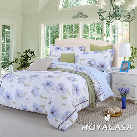 《HOYACASA 嬌妍花開》雙人四件式純棉兩用被床包組