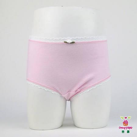 【Anny pepe】女童粉色素面三角褲_美國精梳棉
