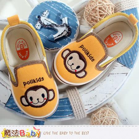 魔法Baby~兒童帆布鞋 sh7308