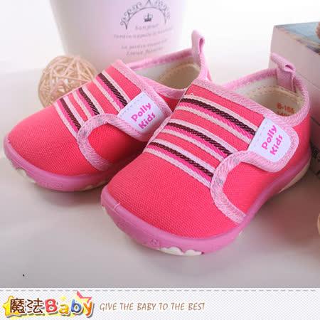 魔法Baby~ 女童舒適布鞋 sh7285