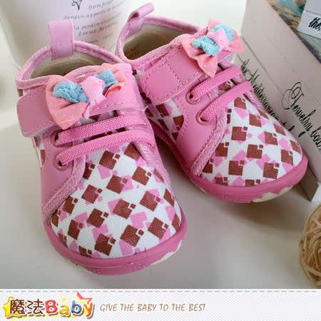 魔法Baby~ 女童舒適布鞋 sh7292