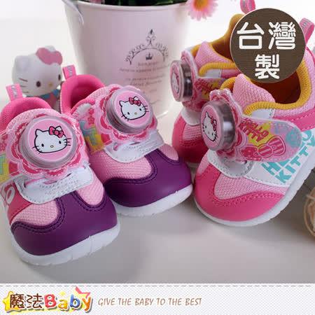 魔法Baby~台灣製Hello Kitty授權正版閃燈女童鞋 sh7322