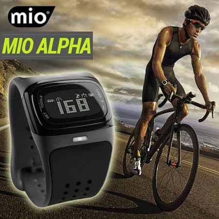 MIO Alpha 心率監測運動手錶 (黑色)