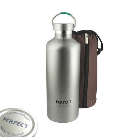 Perfect大容量保溫瓶經典保溫杯附提袋1500ml保冷瓶