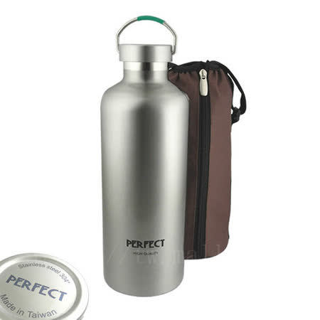 Perfect大容量保溫瓶經典保溫杯附提袋2000ml保冷瓶