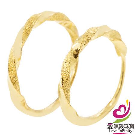 [ 愛無限珠寶金坊 ]  0.50 錢 一對 - 溫柔情人 - 黃金耳環-999.9