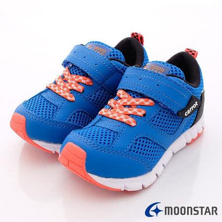 日本Carrot機能童鞋-亮彩機能款-CRC21315寶藍(15cm-19cm)