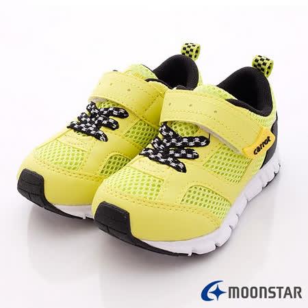 日本Carrot機能童鞋-亮彩機能款-CRC21317黃(15cm-19cm)