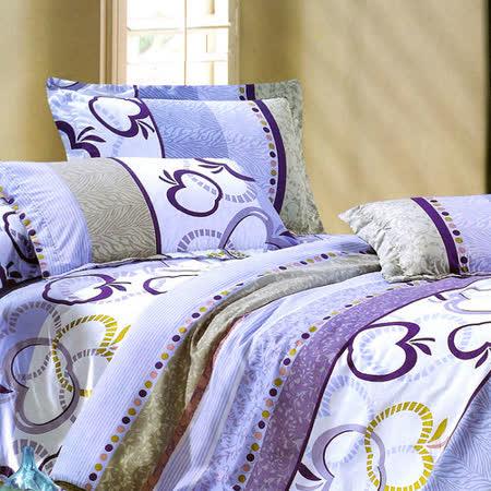 飾家《漫步旋律》單人絲柔棉二件式床包組台灣製造
