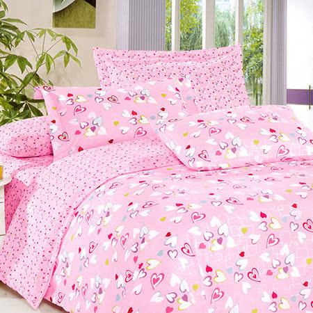 飾家《粉彩情調》單人絲柔棉二件式床包組台灣製造